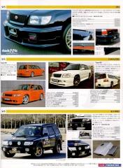 page140big.jpg