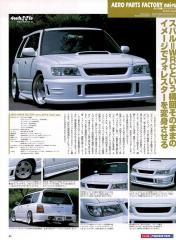 page045big.jpg