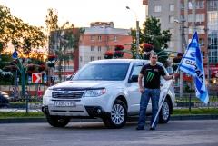 Субару клуб Иваново