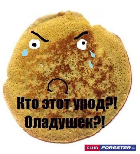 1349785833_pancake-internet-mem-15.jpg