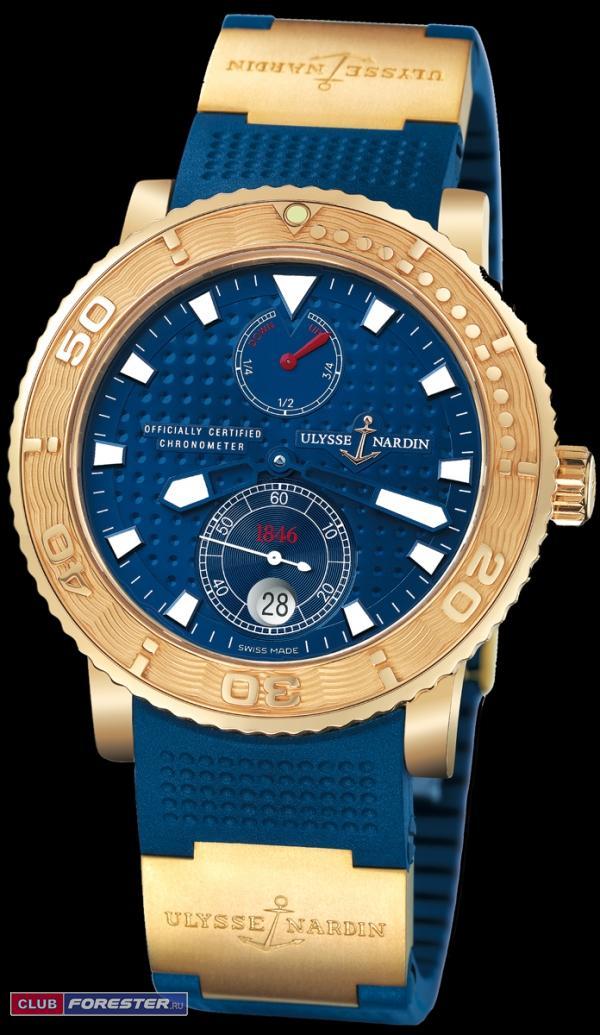 Часы nardin скупка ulysse полета стоимость ми 8 часа