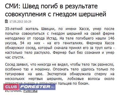 raznoobraznaya_podborka_4_13.png