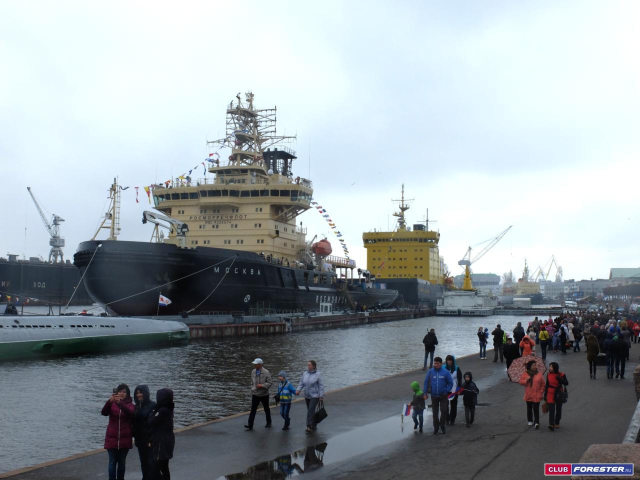 ледокол Москва.jpg