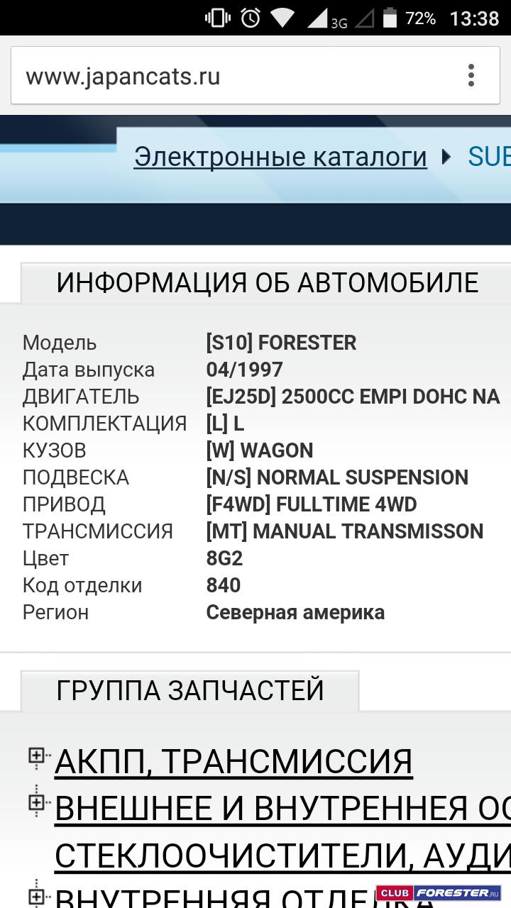 Screenshot_2016-06-11-13-38-10.png
