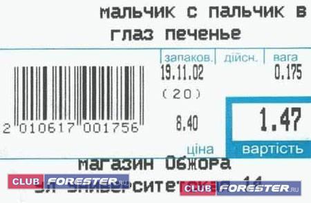 85_boyani_ziza_21656.jpg