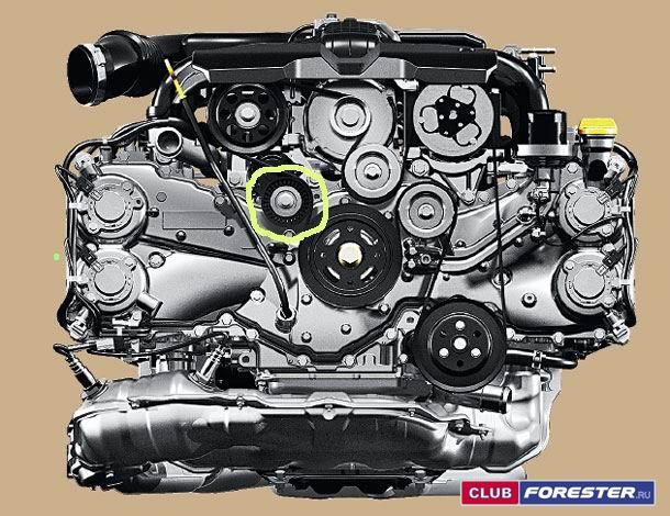 Engine_.jpg