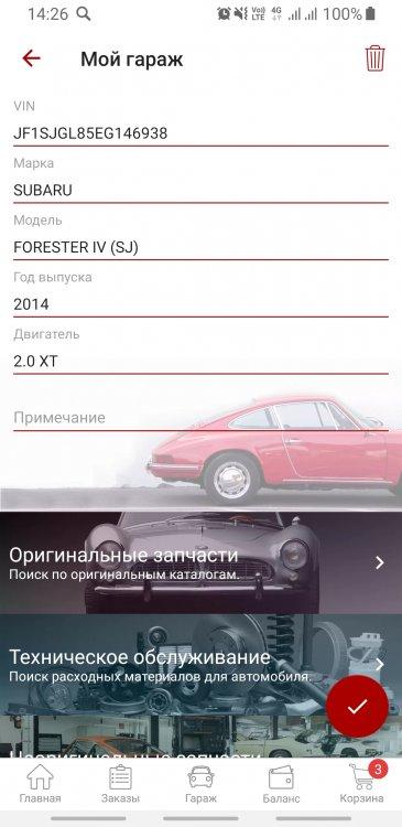 Screenshot_20201207-142616.jpg