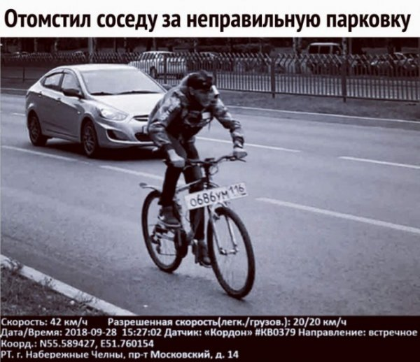 auto_10-202021_08_29_19_23_2622.jpg