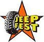 15 февраля JeepFest 2020 - последнее сообщение от jeepfest