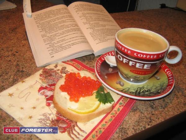 coffe_morning.jpg