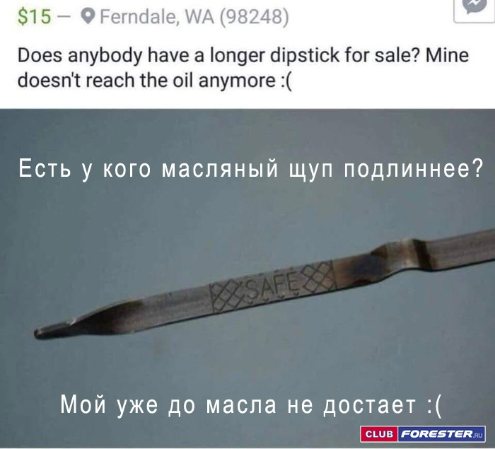 oilstick.jpg