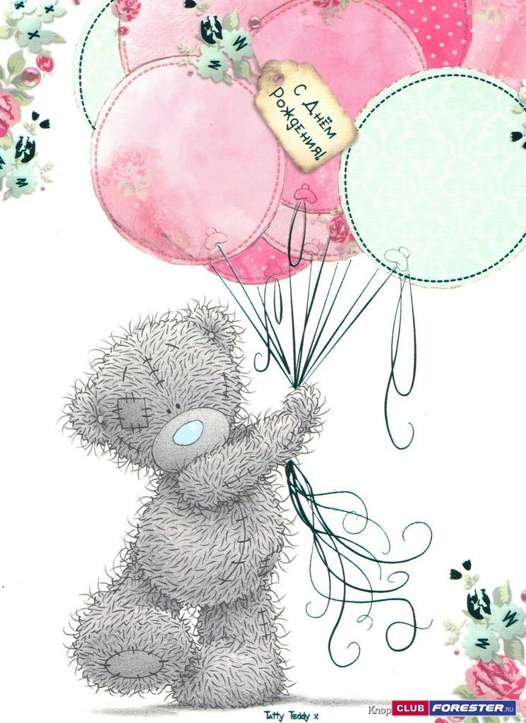 Картинки с мишками на поздравлениях