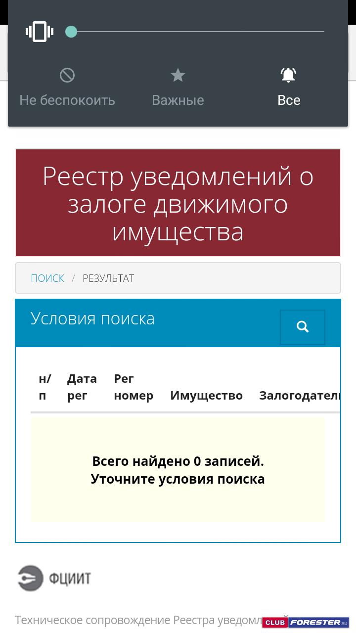 Screenshot_2016-10-16-21-38-32.png