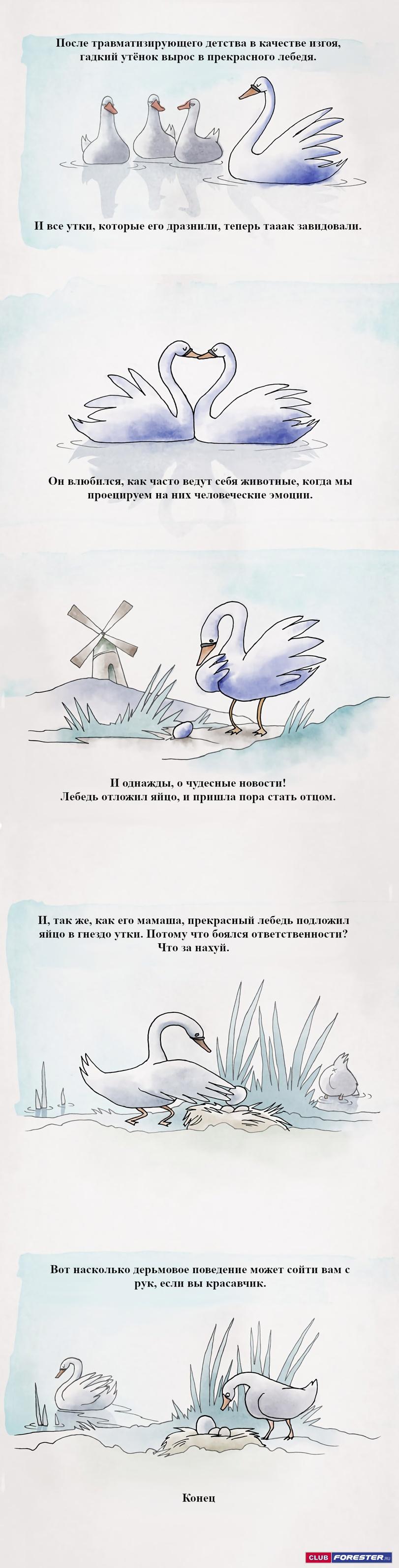 Комиксы-Oglaf-T&D-4820419.jpeg