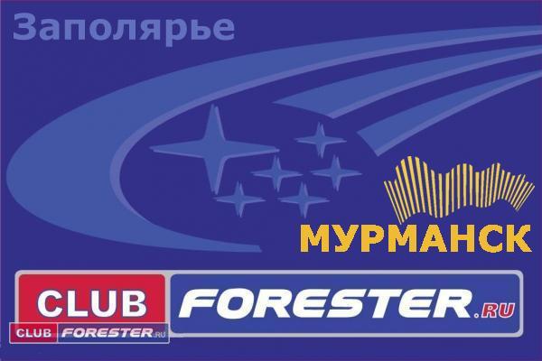 флаг_Мурманск_1б.jpg