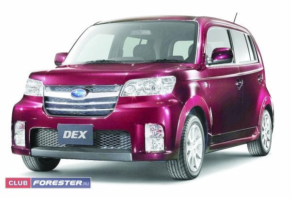 real_Subaru_Dex_4_1.jpg
