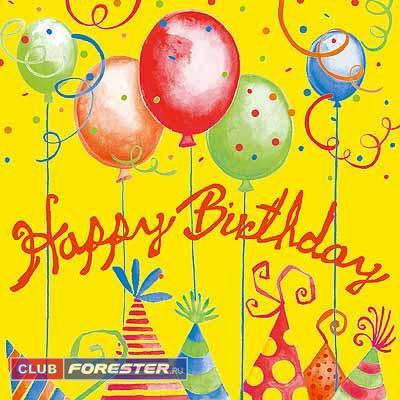 Пожелания с днем рождения ребенку от нас