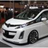 Ищу фирму по покупке авто с аукциона - последнее сообщение от alex-g21rus